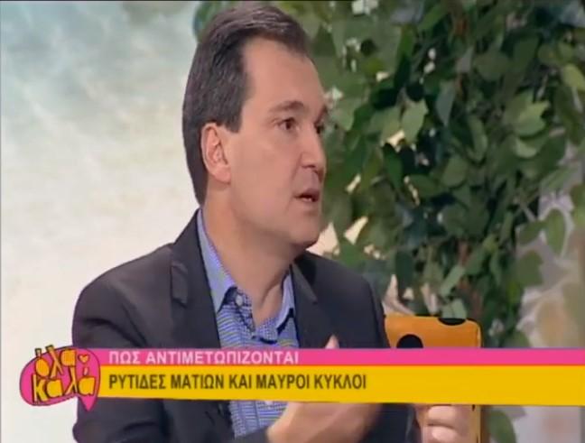 """iefimerida.gr """"Ποια είναι η τέλεια αισθητική επέμβαση"""" – NARCISSUS ... 8bc7ef2ab79"""